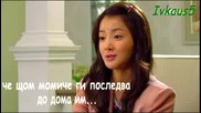 Бг Превод - Mischievous Kiss / Playful Kiss - Еп. 7 - 3/4