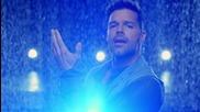 Ricky Martin - Perdoname