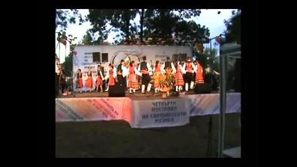 Откриване на 4 - я фестивал Наследството - Раднево 2009 - ч.4