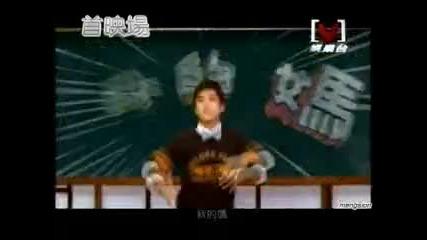 Jing - Ok Man