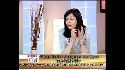 Интервю на Меглена Кунева по Bbt (14.07.2011 г. ) - Част 2