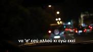 Konstantinos Argiros - Arrosti kardia / Боледуващото Ми Сърце