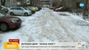 Как стара кооперация стана част от платеното паркиране в София?