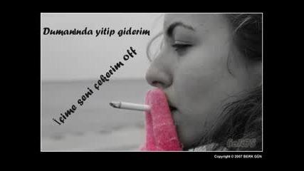 Азис - Последна Цигара