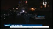 Разстреляха мъж и жена в София