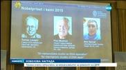 ДНК-изследователи получиха Нобелова награда за химия
