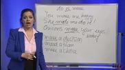 Аз уча английски език . Сезон 3, епизод 124 , урок 60 на български