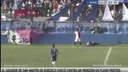 Aржентинския играч почина след удар по главата и шията