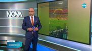 Инцидент беляза една от срещите на UEFA EURO 2020