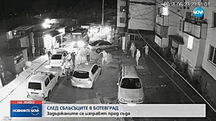 Гледат мерките на атакувалите полицаи в Ботевград