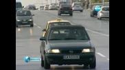 В таксито поставят помпи в чистачките радиото и климатика