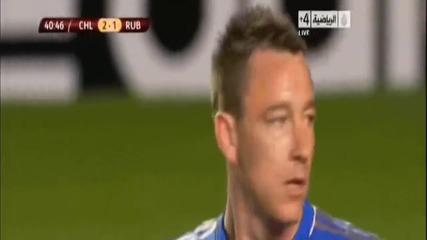 Chelsea vs Rubin Kazan 3-1 Goals (4.4.2013)