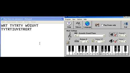 Bleach - Alone Electronic Piano 2.5