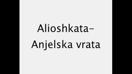 Alioshata-Anjelska vrata