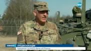 Батальон на НАТО вече е в Полша
