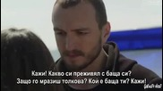 Черни пари и любов 2014 еп.7-1 Бг.суб.с Туба Буюкюстюн и Енгин Акюрек
