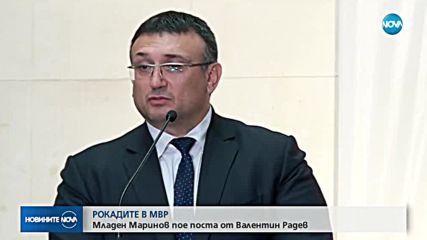 Със сълзи на очи Младен Маринов пое поста на вътрешен министър