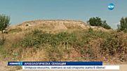 Откриха най-старото злато в света край Пазарджик