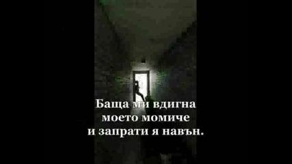 {} Защо Живея? {стихотворение + Клип}
