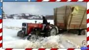 Да се ИЗЦЕПИШ с трактора
