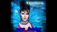 2010 Теодора - Лошите мъже