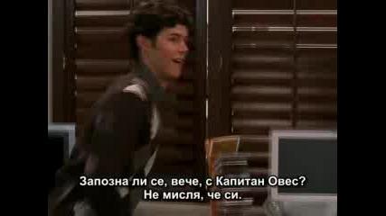 The O.c. - Сет Коен