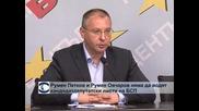Станишев нареди листите, изхвърли Румен Петков и Румен Овчаров