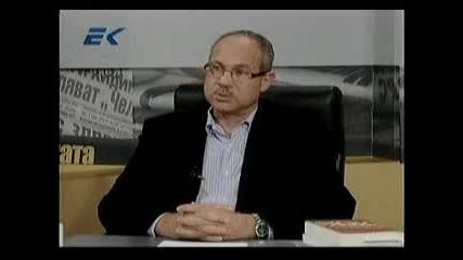 Диагноза с Георги Ифандиев 17.10.2011г.