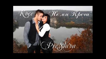 Official Version * Преслава и Константин - Не ми Пречи * Marwan Khouri ft. Carole Samaha - Ya Rab