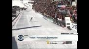 Триумф за Норвегия в масовия старт на 30 км. за жени