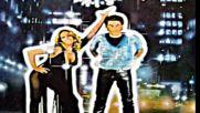 Chrisma - U(i dig you)1977