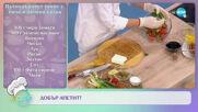 Рецептата днес: Пълнозърнест такос с пиле и печена салца - На кафе (25.02.2021)