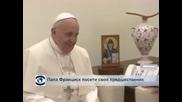 Папа Франциск поздрави своя предшественик за настъпващото Рождество Христово