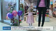 За първи път у нас деца със Синдром на Даун дефилираха на модния подиум
