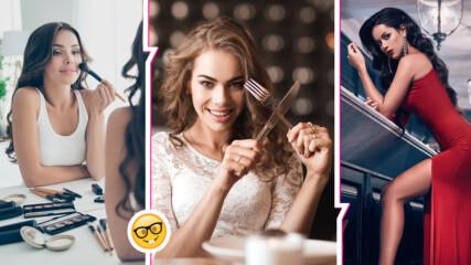 Съвременният етикет на истинските дами! Какво е редно да правим и да не правим