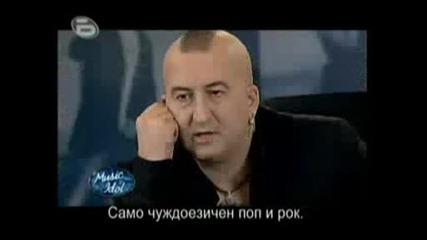 Мusic Idol 3 Скопие - Големи Таланти