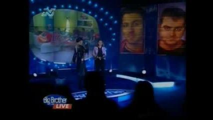 Big Brother Live - Камелия И Стойка