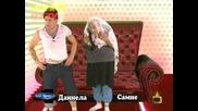 Даниела И Самие Бай Брадър 4  15.10.2008 Високо Качество НЕМА ТАКЪВ СМЯХ !!!