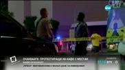 Кървава стрелба в киносалон в САЩ
