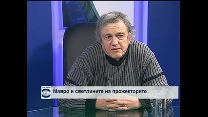 Стефан Мавродиев: Всичките дни и случки са в главата ми