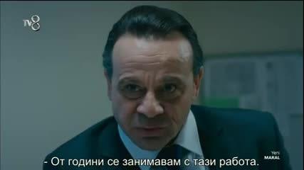 Марал еп. 1-1 Бг. Суб. с Арас Булут Ийнемли & Хазал Кая