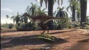 Планетата на динозаврите - Пернати Дракони! ( Част 1/2 )