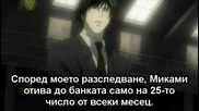 Death Note - Епизод 37 - Bg Sub