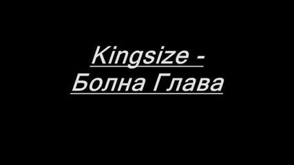 Kingsize - Болна Глава