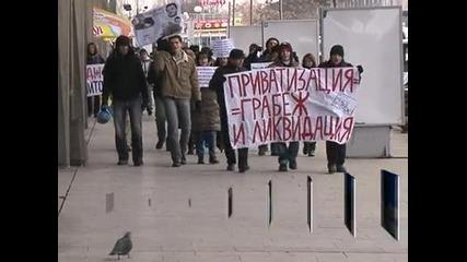 Около 30 души излязоха на протест срещу приватизацията на