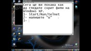 Скрит Филм На Windows Xp