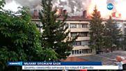 Мълния опожари блок в Дряново