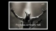 Machine Head - Crashing Around You+ Превод