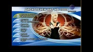 8 Годишни музикални награди на Планета Тв за 2009 (част 1)