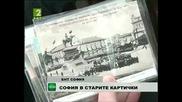София в старите картички - Б Н Т